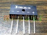三相硅桥式整流器DBI25-16