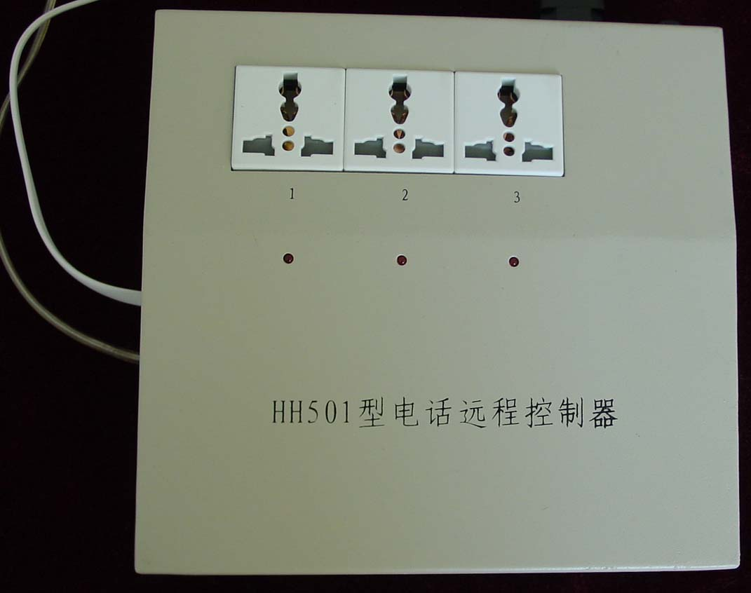 hh501型电话远程控制器的使用说明