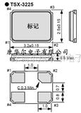 石英晶振,日本进口晶振,贴片晶振,TSX-3225晶振
