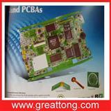 深圳的PCB加工厂
