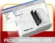 PIC MCU全系列实时在线仿真器 烧写器 编程器