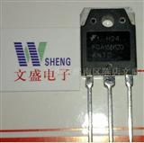 价拆机 电磁炉三极管 高压管 大功率三极管 IGBT