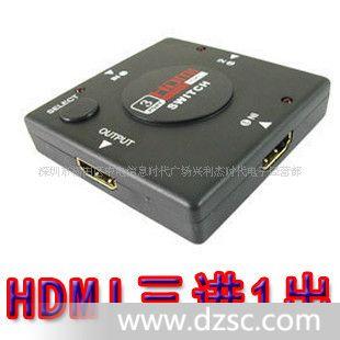 迷你HDMI切换器3口 3进1出 三进一出 HDMI分配器 1080P