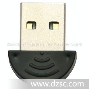 厂家批发超小迷你USB蓝牙适配器 免驱动