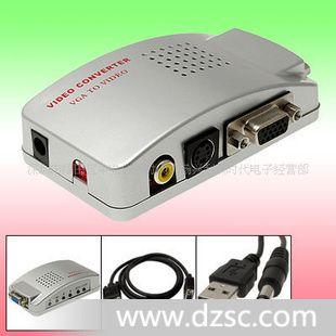 视频转换器 VGA转AV转换器 电脑转电视 PC 转TV