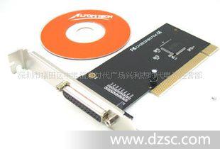 PCI并口卡 PCI转打印机接口 25孔