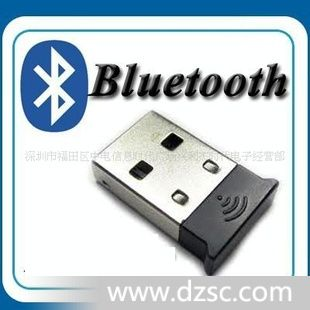 全球最小Mini USB蓝牙适配器