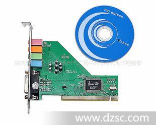 PCI声卡 CMI8738声卡 台式电脑声卡 3D 4.1声道 带麦口