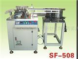 电容成型机/电容弯脚机/电容整形机/电容折弯机