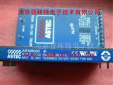 电源 AIF50B300