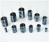 无极性电解电容