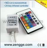 质量第一 七彩LED灯条控制器