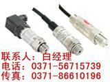 MPM489型 压力变送器 选型 陕西麦克