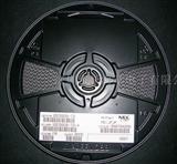 三极管2SC5508-T2