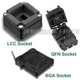 QFN专用转换座,IC插座,芯片测试座,芯片烧录座