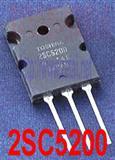 功率放大管2SC5200