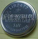 LIR20250扣式充电电池