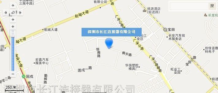 长江连接器有限公司地理位置