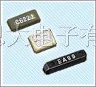 EPSON晶振MC-146