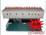 PCB基板分板机