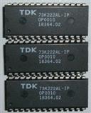 73K222AL-IP调制器