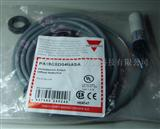 PA18CSD04NASA光电传感器