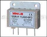 (直流控直流固态继电器)YJGX-6FD