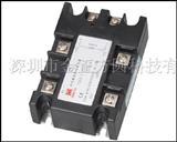 固态继电器系列 >> 整流固态继电器
