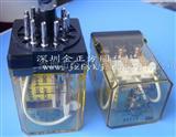 日本和泉继电器RR3P-U DC24V
