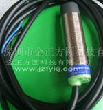 传感器 XS618B4NAL2