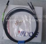 光纤 FW-G4