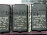 集成电路IC芯片 MH89790B