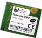 Q2686,GSM/GPRS模块