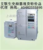 上海阿尔法变频器