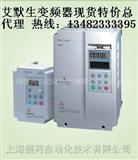 上海三肯变频器维修