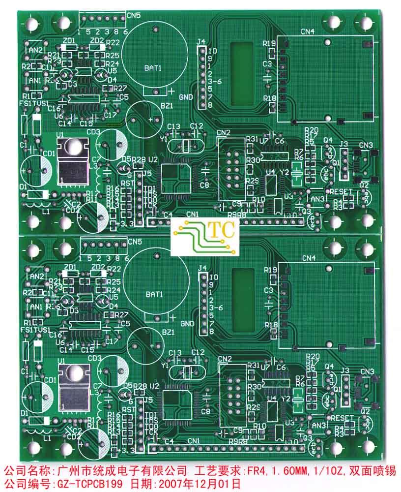 电路板设计生产图片