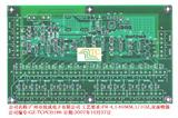 电子线路板生产及抄板