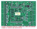 双面线路板专业生产
