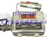 GLW-25型液体流量传感器