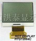 COG液晶屏12864