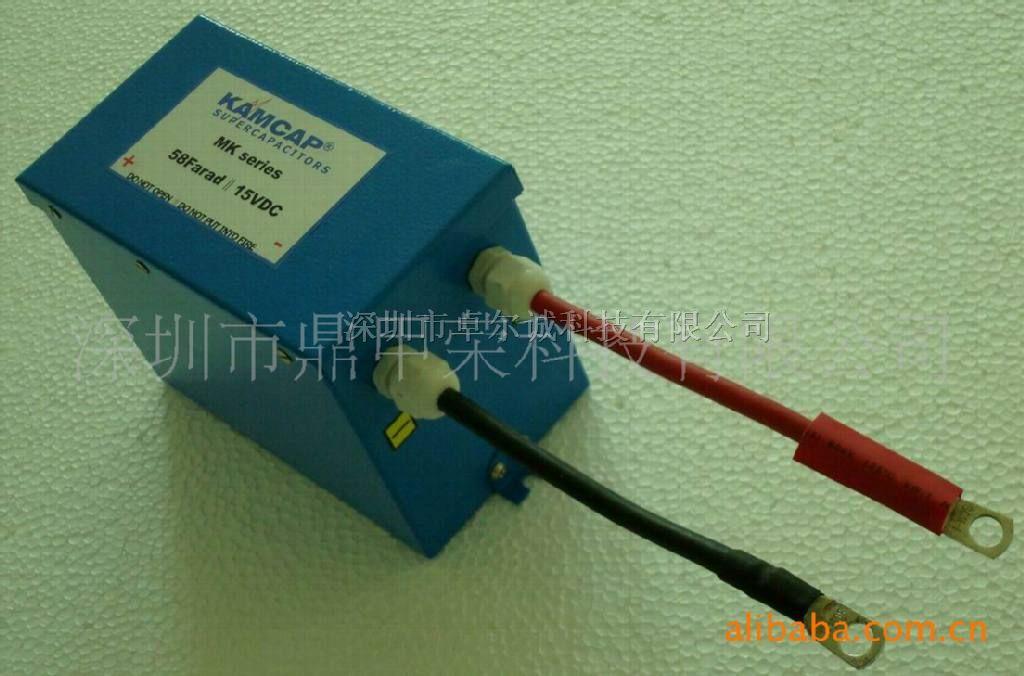 供应超级电容器15v58f 汽车启动模组