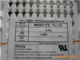MS621FE MS614SE 3V精工锂可充电池