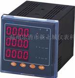 EM600A EM600B多功能仪表