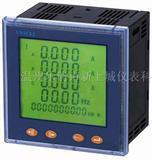 HY5801Y HY5802Y电力网络仪表