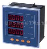 DTM820DTM820多功能三相电力参数测量仪