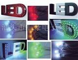 LED发光字外光灯串
