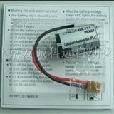 欧姆龙plc锂电池.CPM2A-BAT01