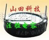 变频空调用电容器 汽车调节器电容器