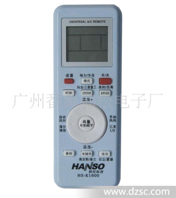 美的空调遥控器说明书 空调遥控器上的图标