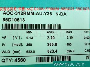 鼠标灯313红光(led)芯片